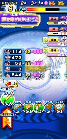 f:id:arimurasaji:20200102112732j:plain