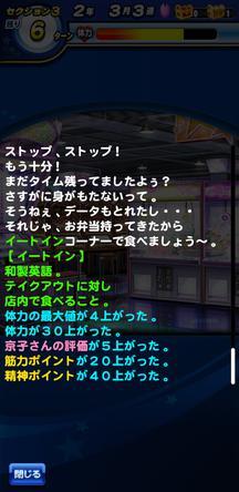 f:id:arimurasaji:20200102112741j:plain