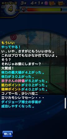 f:id:arimurasaji:20200102112750j:plain