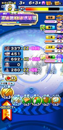 f:id:arimurasaji:20200102112804j:plain