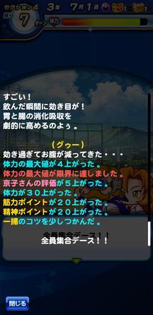 f:id:arimurasaji:20200102112812j:plain