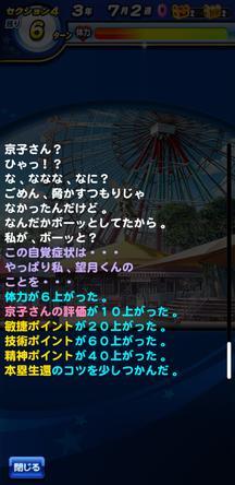 f:id:arimurasaji:20200102112824j:plain