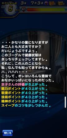 f:id:arimurasaji:20200102112834j:plain