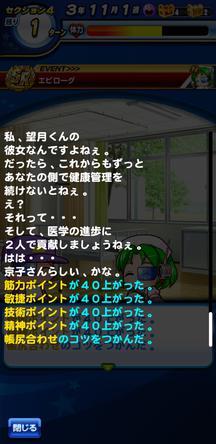 f:id:arimurasaji:20200102112844j:plain