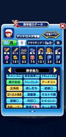 f:id:arimurasaji:20200102112857j:plain