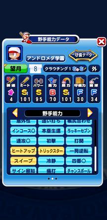 f:id:arimurasaji:20200102112900j:plain