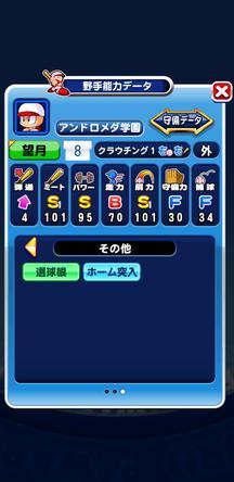 f:id:arimurasaji:20200102112902j:plain