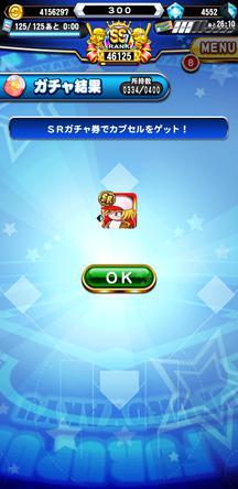 f:id:arimurasaji:20200102195923j:plain