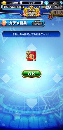 f:id:arimurasaji:20200102200022j:plain