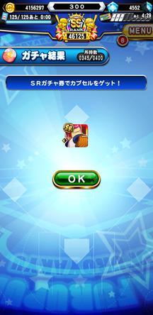 f:id:arimurasaji:20200102200148j:plain