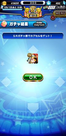 f:id:arimurasaji:20200102200224j:plain