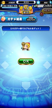 f:id:arimurasaji:20200102200249j:plain