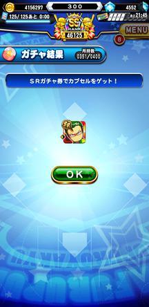 f:id:arimurasaji:20200102200258j:plain