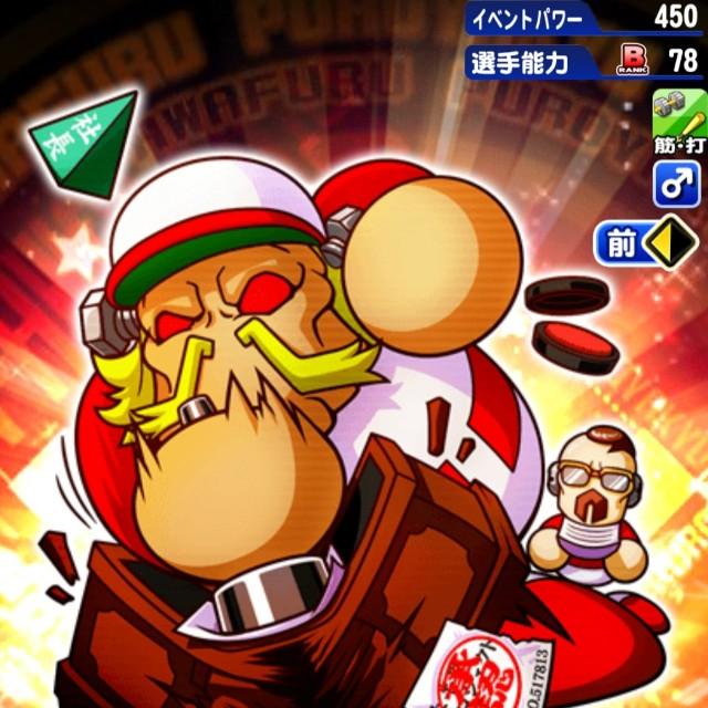 f:id:arimurasaji:20200102200410j:image
