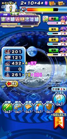 f:id:arimurasaji:20200103123402j:plain