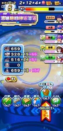 f:id:arimurasaji:20200103123410j:plain