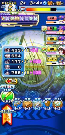 f:id:arimurasaji:20200103123439j:plain