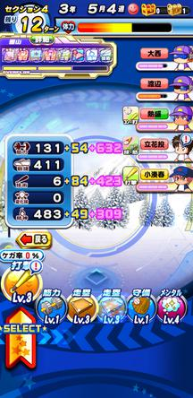 f:id:arimurasaji:20200103123447j:plain