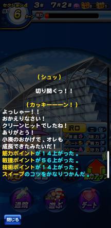 f:id:arimurasaji:20200103123519j:plain