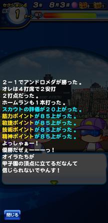f:id:arimurasaji:20200103123527j:plain