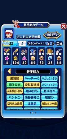 f:id:arimurasaji:20200103123539j:plain