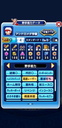 f:id:arimurasaji:20200103123542j:plain