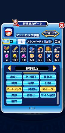 f:id:arimurasaji:20200103123545j:plain
