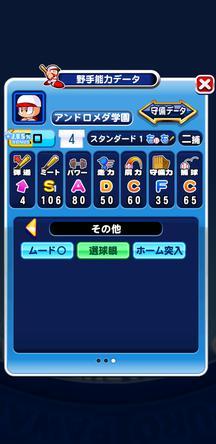 f:id:arimurasaji:20200103123548j:plain