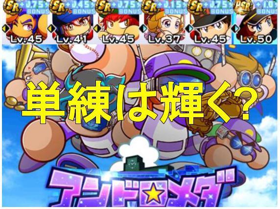 f:id:arimurasaji:20200103123936j:plain