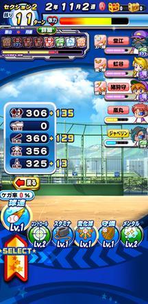 f:id:arimurasaji:20200103174800j:plain