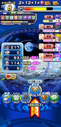 f:id:arimurasaji:20200103174808j:plain
