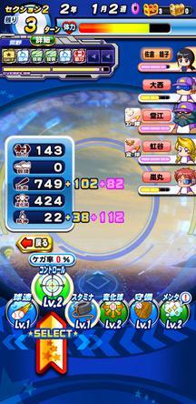 f:id:arimurasaji:20200103174816j:plain