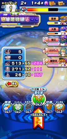 f:id:arimurasaji:20200103174823j:plain
