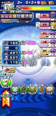f:id:arimurasaji:20200103175026j:plain