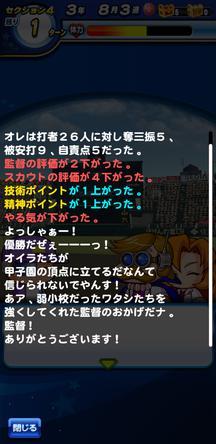 f:id:arimurasaji:20200103175033j:plain