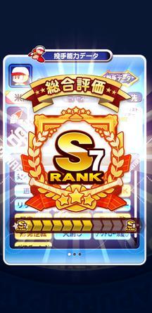 f:id:arimurasaji:20200103175044j:plain