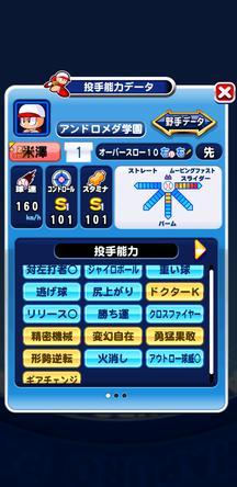 f:id:arimurasaji:20200103175046j:plain