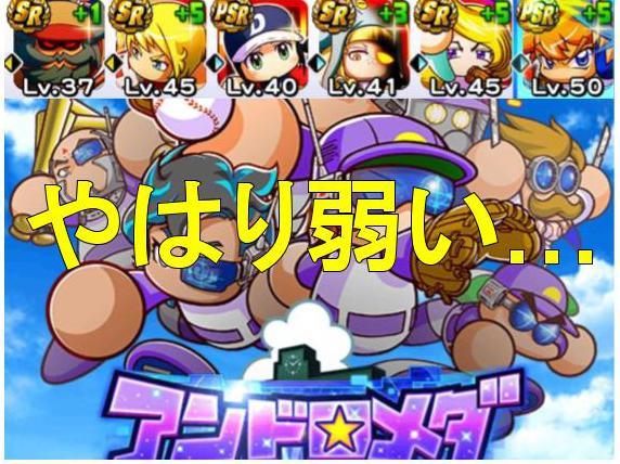 f:id:arimurasaji:20200103181234j:plain
