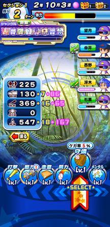 f:id:arimurasaji:20200104132222j:plain