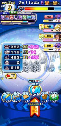 f:id:arimurasaji:20200104132232j:plain