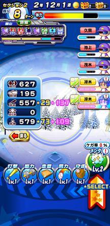 f:id:arimurasaji:20200104132239j:plain