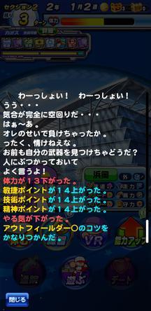 f:id:arimurasaji:20200104132247j:plain