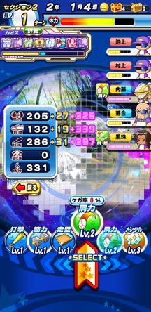 f:id:arimurasaji:20200104132255j:plain
