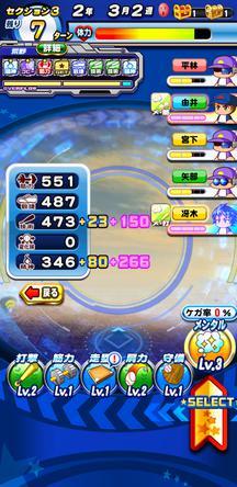 f:id:arimurasaji:20200104132310j:plain