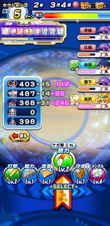 f:id:arimurasaji:20200104132318j:plain