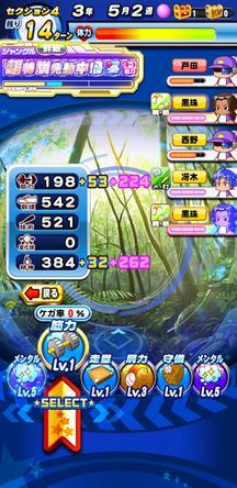 f:id:arimurasaji:20200104132330j:plain