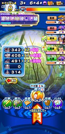 f:id:arimurasaji:20200104132338j:plain