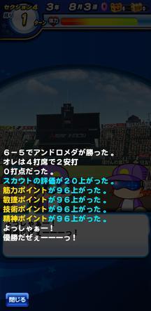 f:id:arimurasaji:20200104132408j:plain