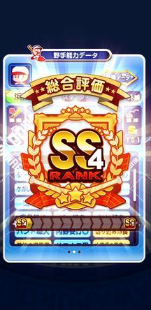 f:id:arimurasaji:20200104132421j:plain