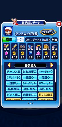 f:id:arimurasaji:20200104132424j:plain